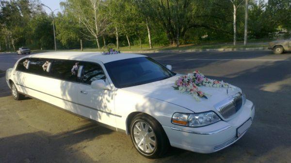 Белый лимузин